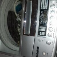 LG Fuzzy logic 14kg washing machine
