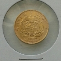 Excellent 1897 ZAR Kruger gold 1/2 Pond