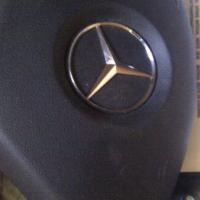 Mercedes Benz W204 air bag available