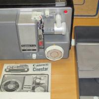 Canon S2 Cine Projector