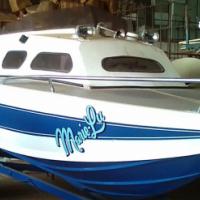 Cabin cruiser for sale