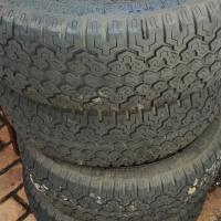 Tyres x 4