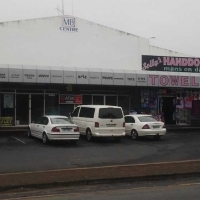 COMMERCIAL PROPERTY FOR SALE - MARGATE