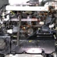 Mitsubishi 4G18 1.6L EFI 16V Lancer Engine