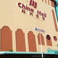 RETAIL SPACE AVAILABLE IMMEDIATELY IN DURBAN'S CHINA MALL(THE WHEEL)