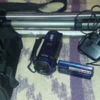 Samsung camera, tripod and camera bag.