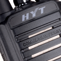 MAY DAY PROMOTION - TC508 robust Two way radio