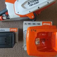 Battery operated Still TSA 230