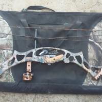 Hoyt Trykon XT 500 hunting bow