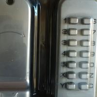 Digital Latch Lock
