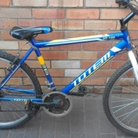 """Mountain Bike 26"""" with speeds. As good as new."""