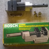 Bosch machine vice S59