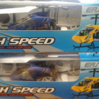 2x Remote controlled  electric Helicopters