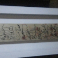 G&M Cricket bat signed by springbok team 2012 in a customized box for collectors item