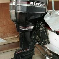 Mercury 70hp to SWOP