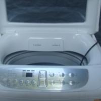 Samsung washing machine top loader