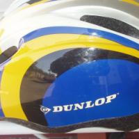 Dunlop Cycling Helmet