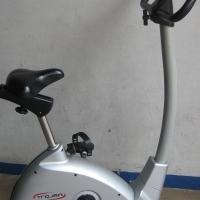 Trojan Quantum exercise bike
