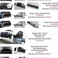 Ford Ranger 2012 - 2016+ Nudge Bar, Rollbar & Side Steps Combo Powder Coated Black
