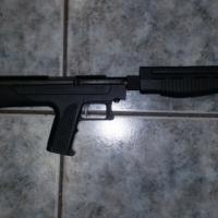 Griffon - Pellet Gun
