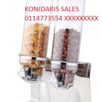 Sunnex – 2 x 4LT Cereal dispenser The Sunnex range of Cereal Dispensers
