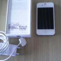 Twee iphone 4s te koop of te ryl
