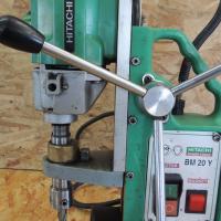 Hitachi magnet drill