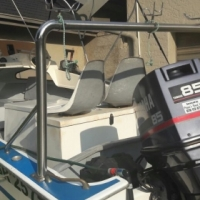 Sea Dog SkiBoat