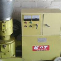 KAT Pellet Machine for sale