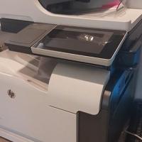 HP Laser jet 500 color MFP m575