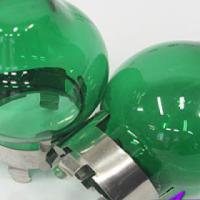 Green Globe Cover