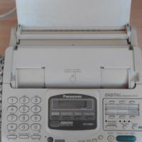 Panasonic KF-F2681SA Thermal Fax with Digital Answering System