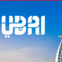 DUBAI VISA PROCESSING SERVICES