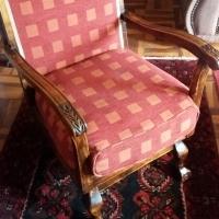 Ball & Claw Rocking Chair
