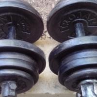 2 x 25 kg Fixed Dumbells.(50kg)