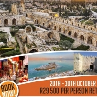 Israel Trip- Make your dreams a reality