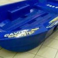 Cavity bootjie met n 44lb trolling motor met fishfinder