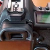 Neat Canon EOS Mark ii