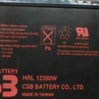 CSB Deep Cycle Solar Batteries