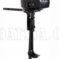 PARSUN OUTBOARD 2HP SHORT SHAFT