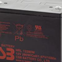 CSB  1 2 V  75AH R700