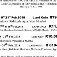 Shivaratri Pilgrimage