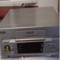 Panasonic Video Machine