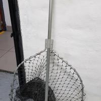 Large scoop net