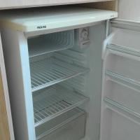 Meiyle bar fridge