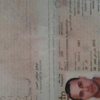 Lost Jordian ID