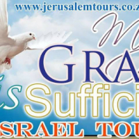 Israel Tour January 2018 - Shalom Jerusalem Tours