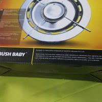 Bush baby cooker top