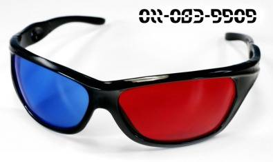 vision discover original anaglyph glasses pack