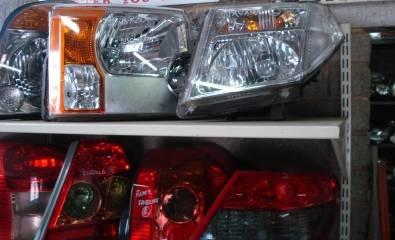 Headlamps assorted v